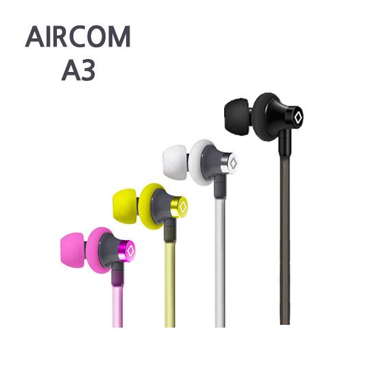 AIRCOMエアコムA3・電磁波遮断イヤホン