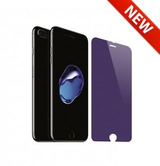 iPhoneの7・ブルーライトカット強化ガラス