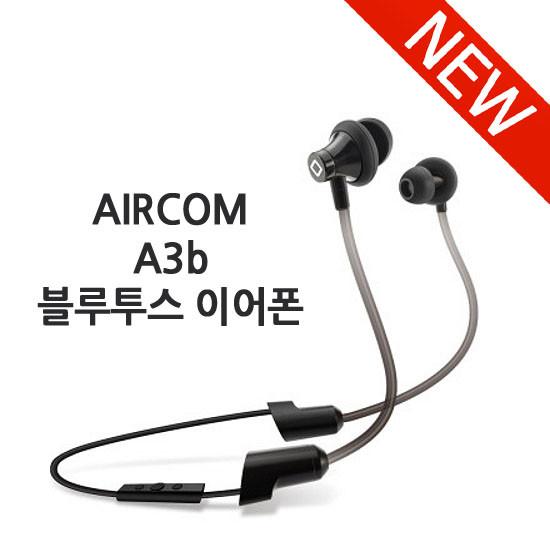 aircom A3b ・ブルートゥースイヤフォン