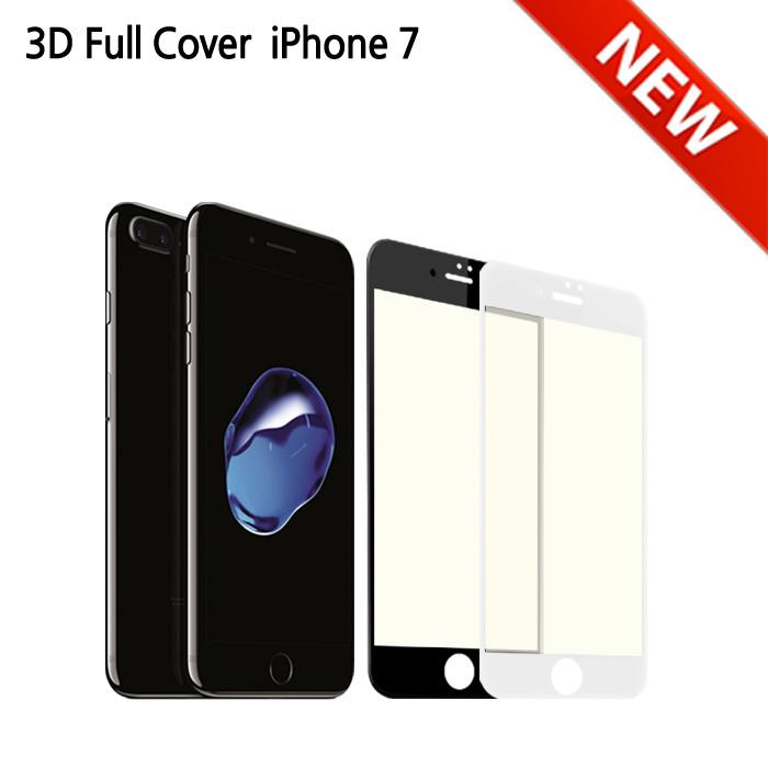 iPhone7・ 3Dフルカバー・ブルーライトカット強化ガラス