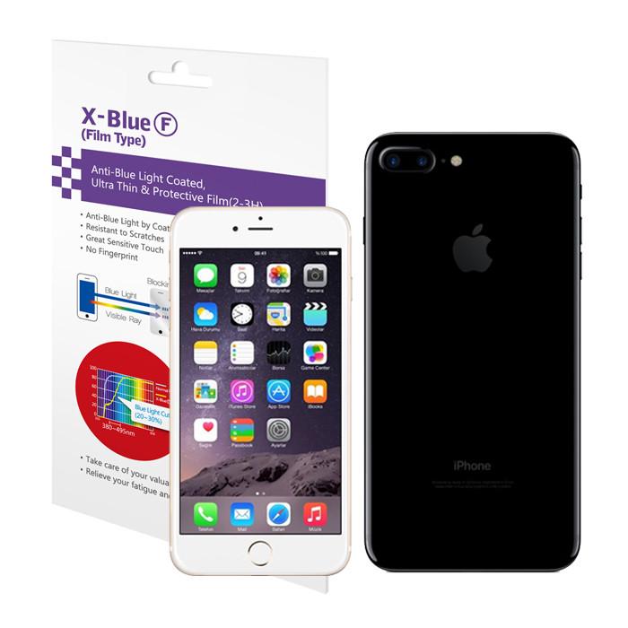 iPhoneの7/7 Plus・ブルーライトカット液晶保護フィルム