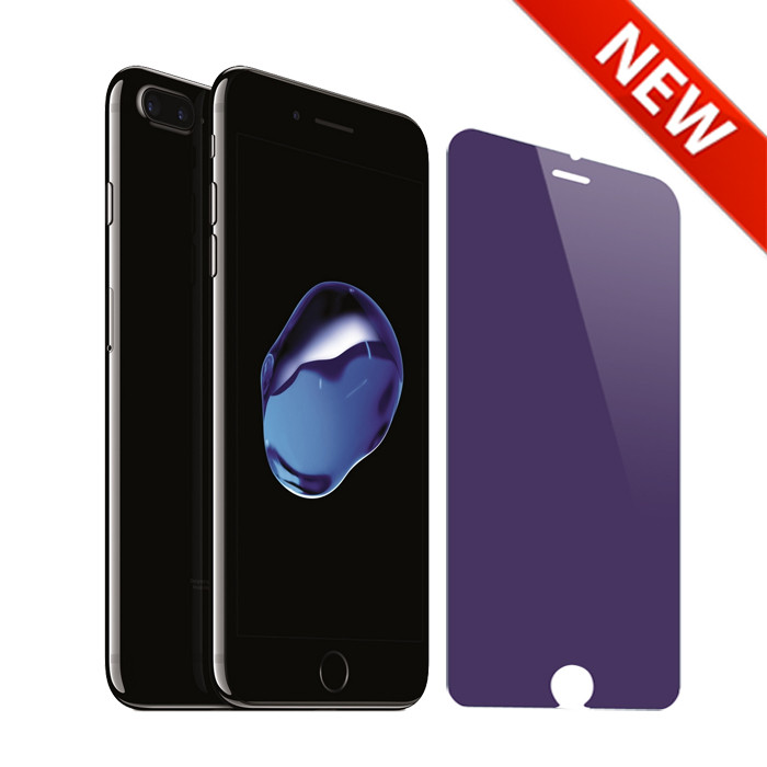 iPhone7 Plus・ブルーライトカット強化ガラス
