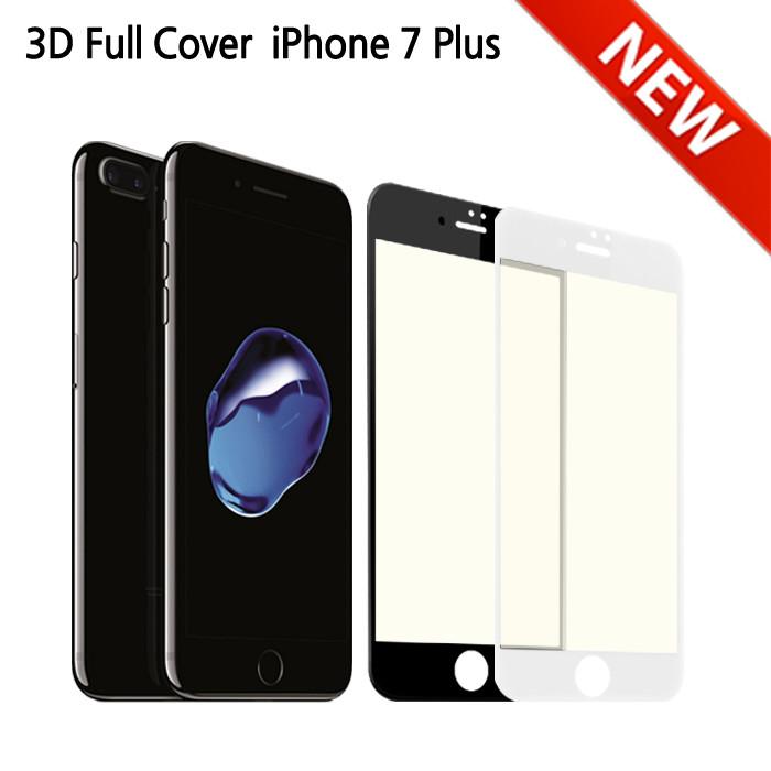 iPhone7 Plus・ 3Dフルカバー・ブルーライトカット強化ガラス