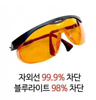 50  -  UVEXユーベックス眼鏡睡眠の改善、ブルーライトカット