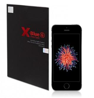 iPhoneのSE・ブルーライトカット液晶強化ガラス
